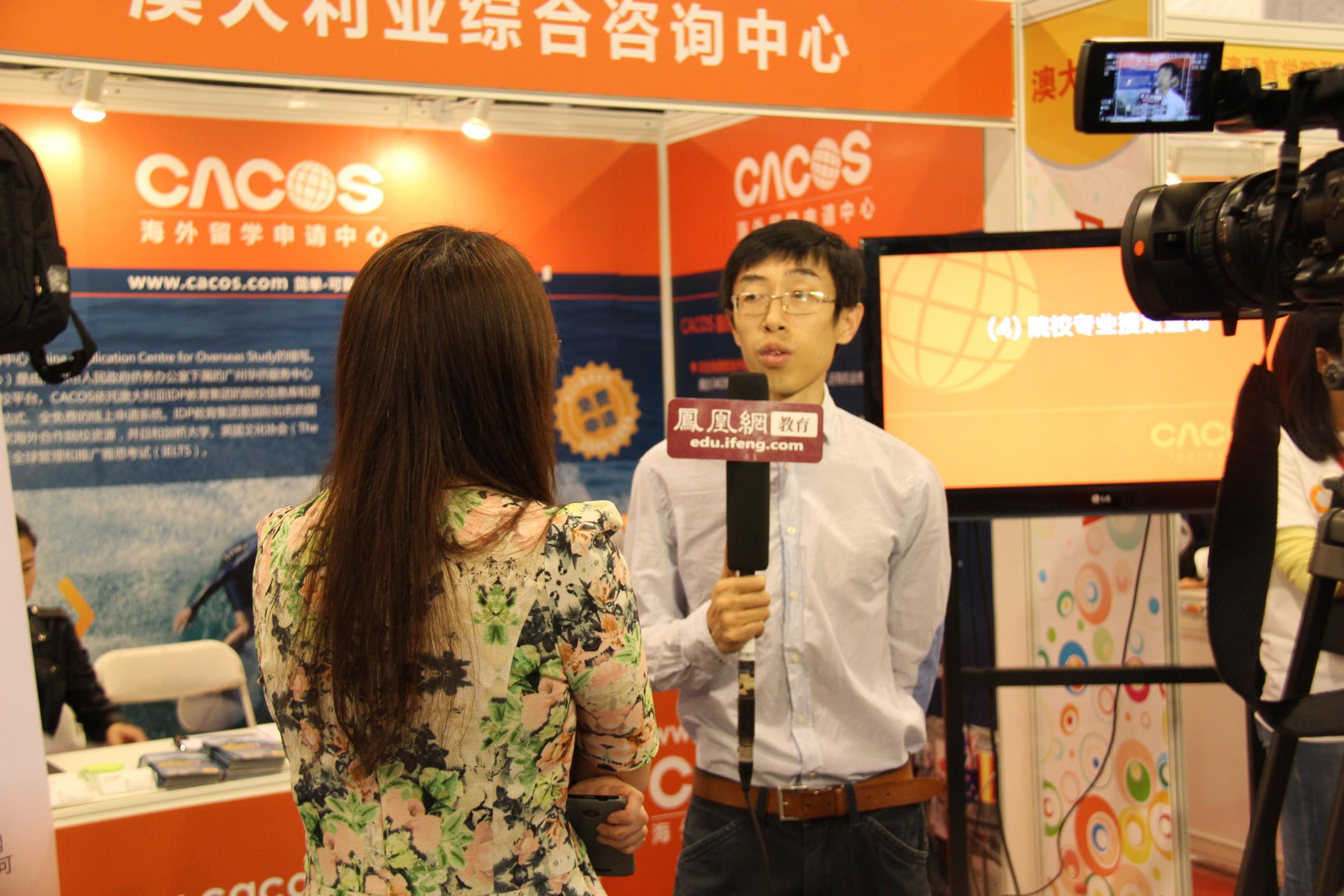 2013中国国际教育展在京开幕 易申网首度亮相受瞩目