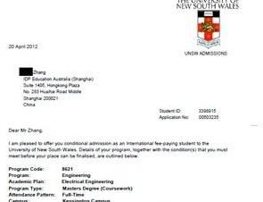转专业成功申请澳洲国立大学