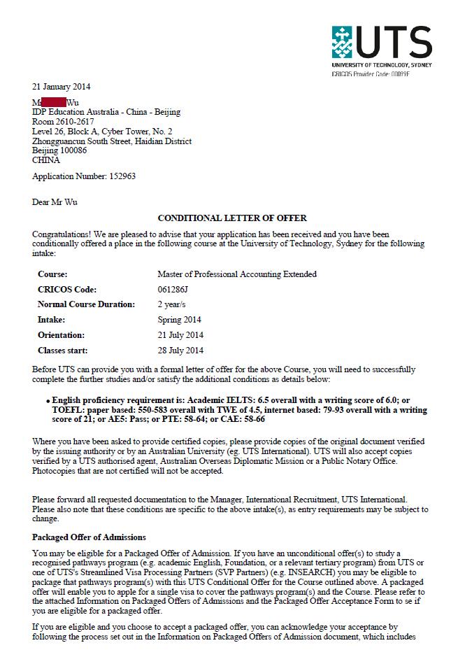 低背景、低雅思,在职成功申请UTS