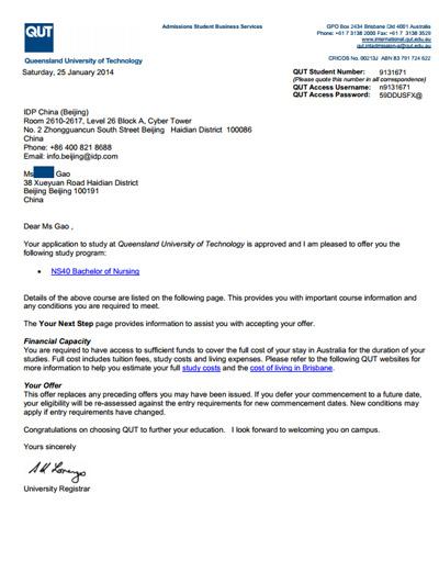 北大双学位生通过易申网申得QUT移民专业