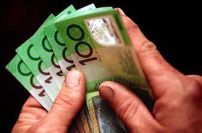 澳洲留学签证申请资金要求有哪些