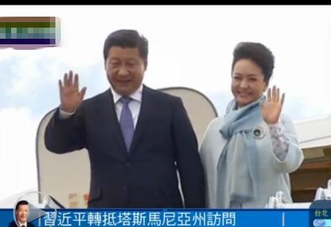 塔斯马尼亚大学与中国之间的友谊源远流长