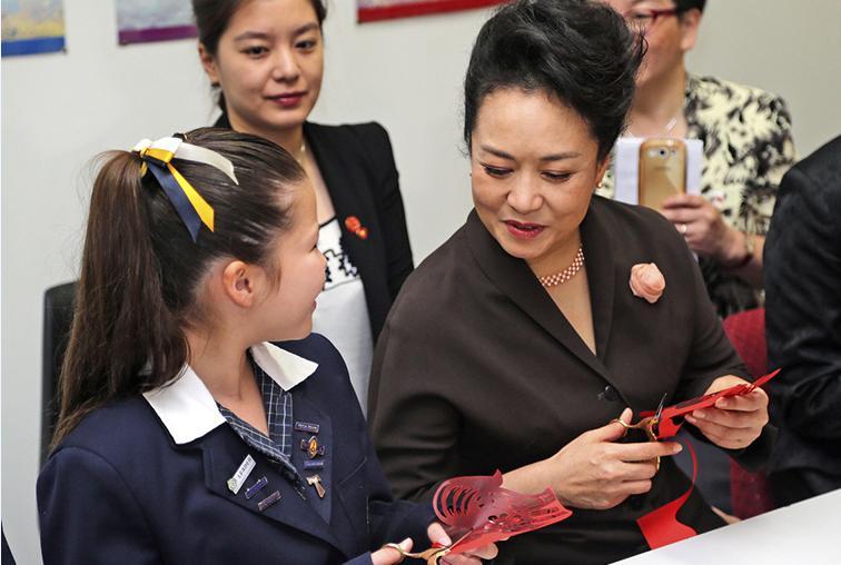 彭麻麻参观新南威尔士大学孔子课堂