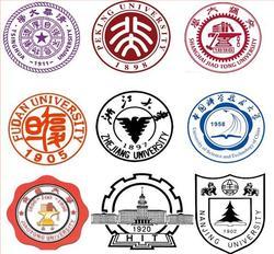 昆士兰大学与中国九校联盟:为成功而合作