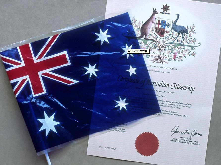 澳洲留学签证投资移民政策盘点