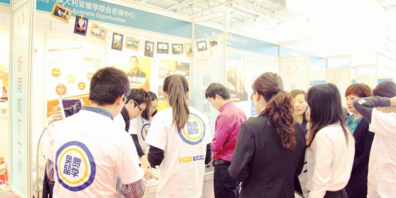 第20届中国国际教育巡回展 免费留学申请平台易申网带来全新体验