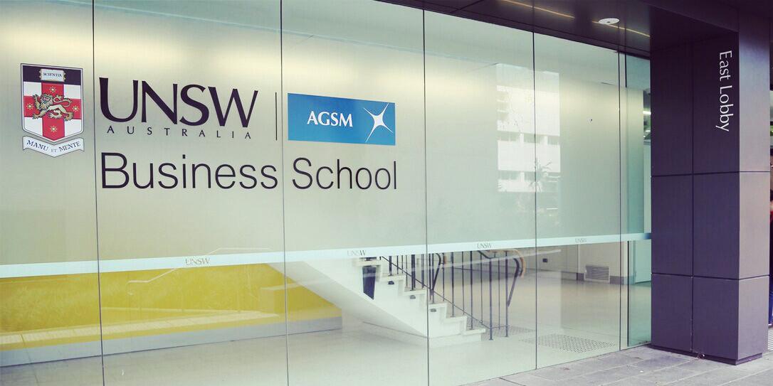 号外!新南威尔士大学商科硕士申请新政策