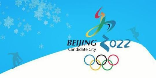 2022北京冬奥会,是你澳洲留学的春天!