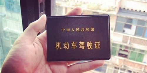 澳洲留学可以用中国驾照吗?最佳科普贴
