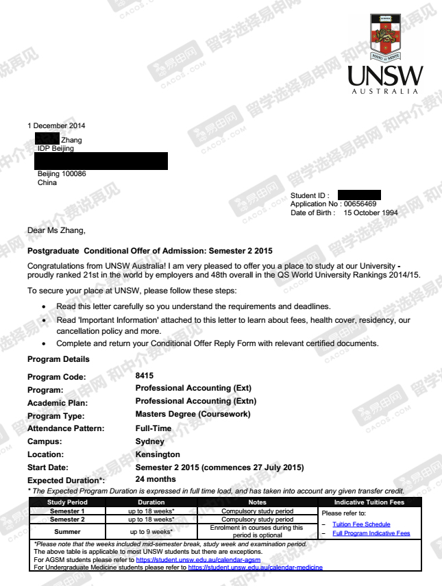 低雅思 跨专业 成功申请悉尼大学会计专业