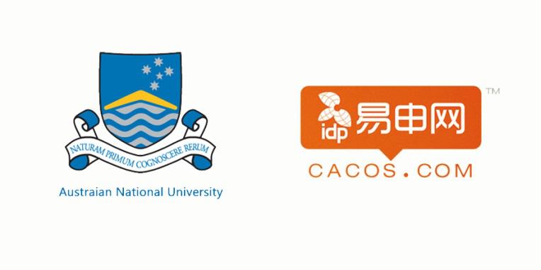 5天成功申请澳洲国立大学 她如何办到的?