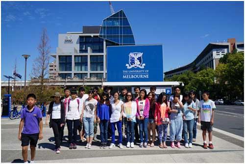 墨尔本大学专业排名