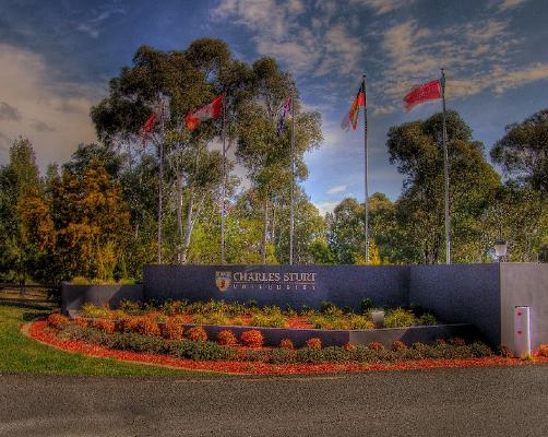 查尔斯特大学校园环境