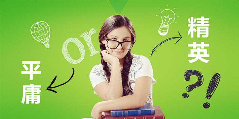 公益留学讲座,高考留学,澳洲免费留学