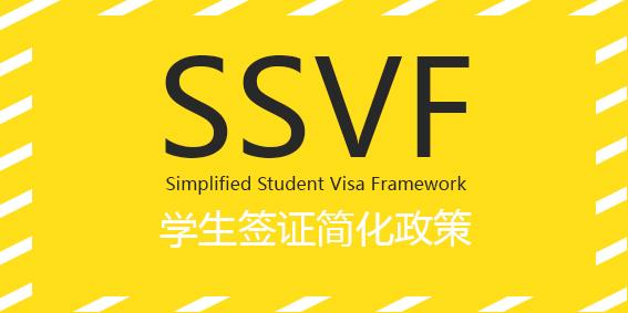 澳洲签证ssvf,,澳洲留学签证政策,澳大利亚留学电子签证