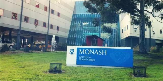 最新!2017年澳洲八大蒙纳士大学高考录取要求