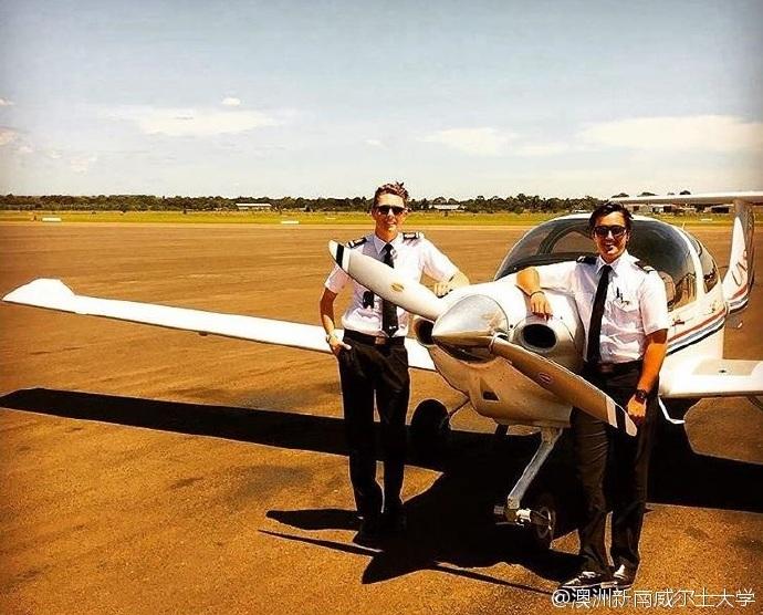 新南威尔士大学,澳洲航空专业,UNSW工程,澳洲工程专业