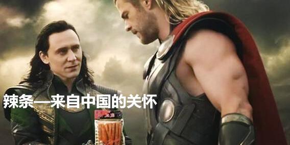 这个澳大利亚教授是个地道的中国迷