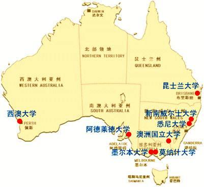 澳洲八大名校地图一览 地理位置大曝光