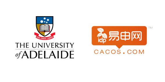 阿德莱德大学,阿德莱德大学申请条件,澳洲硕士申请条件