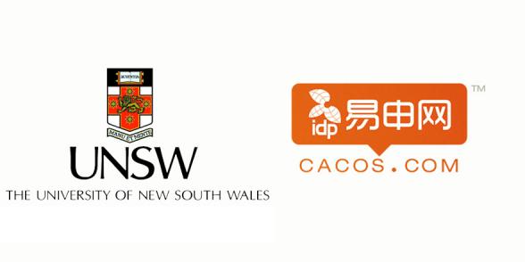 新南威尔士大学,UNSW