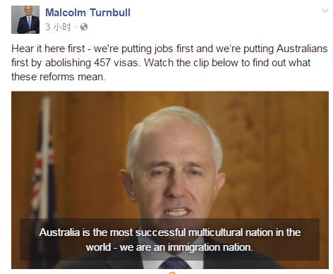 澳洲移民清单重新洗牌 数万留学生们又遭殃?