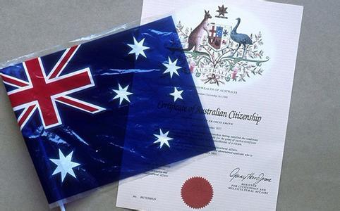 澳大利亚留学签证时间