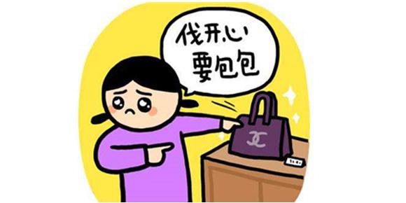 出国留学旅行攻略 如何选择背包?