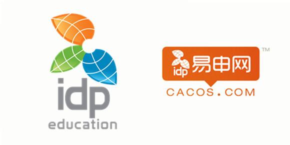 澳洲迎新活动,IDP教育集团