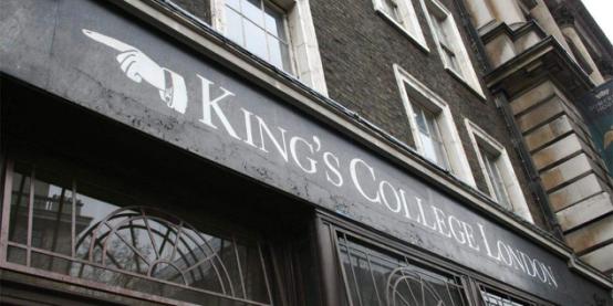伦敦国王大学,传媒专业,英国留学