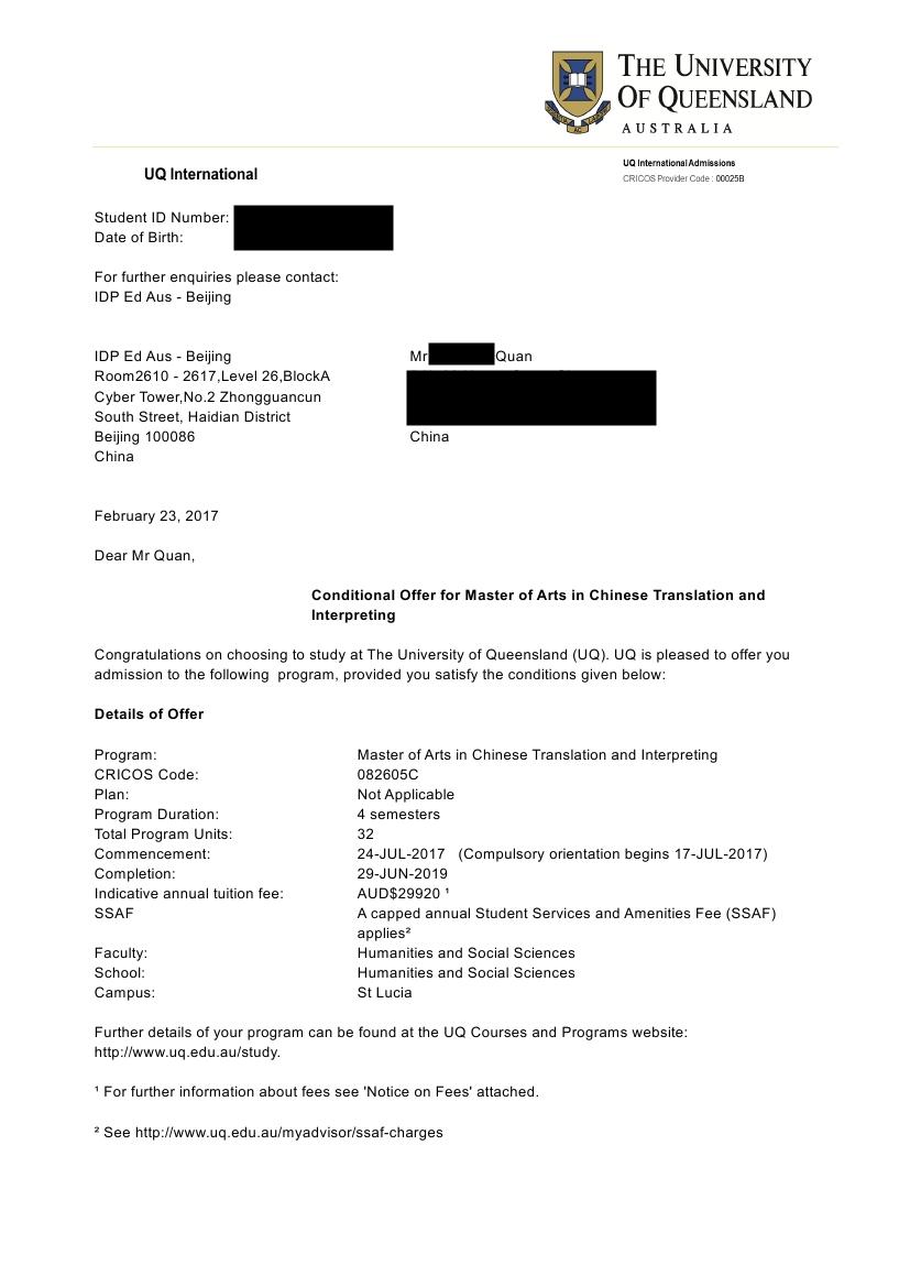 昆士兰大学offer,昆士兰大学翻译,昆士兰大学申请