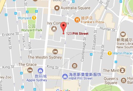 澳洲商科,麦考瑞大学,麦考瑞大学city campus