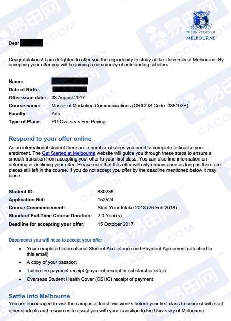 墨尔本大学申请,墨尔本大学案例,墨尔本大学延期