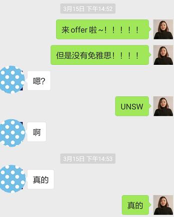 澳洲大学申请,澳洲留学,新南威尔士大学