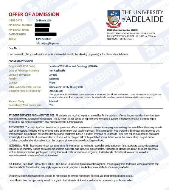 澳洲留学申请,阿德莱德大学葡萄酒专业,澳洲留学