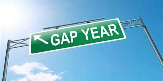 英国留学,gap year