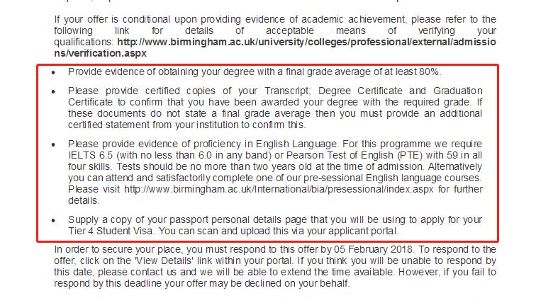 英国留学,CAS申请