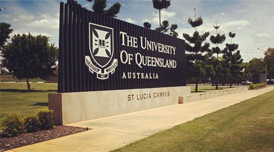 澳洲八大,澳洲大学申请,昆士兰大学