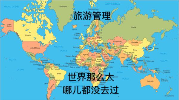 澳洲留学,澳洲大学专业,澳洲留学申请