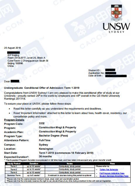 澳洲留学,澳洲大学申请,蒙纳士大学