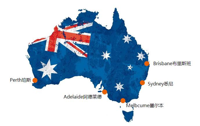 去澳洲留学,在异国一脸懵逼、心理崩溃?不存在的!