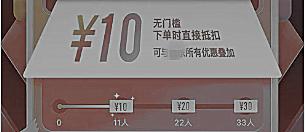 双11,别人骗你剁手,易酱却给你发2000元福利?!