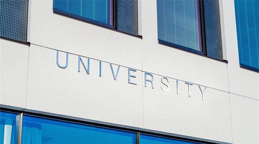 """这个澳洲大学联盟与华为+思科都成为了合作伙伴,TA要赶超""""八大""""啦?!"""
