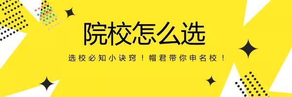 中国教育部认定海外佳校,每个留学生都有奖学金!它是……