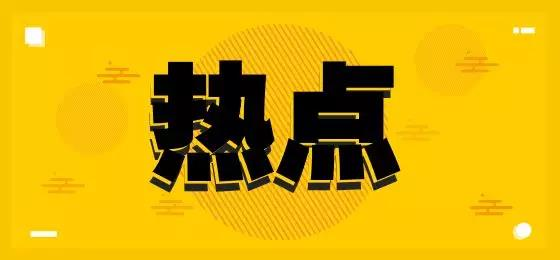 盘点   接受中国高考成绩的英国大学汇总