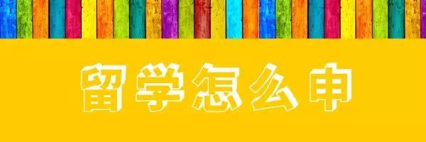 今年要去英国留学的同学必看!部分语言班已关闭申请!