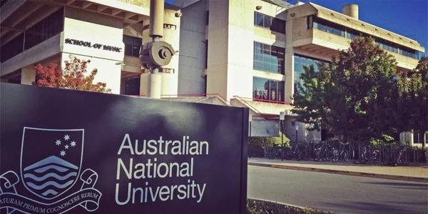 澳洲国立大学研究生课程有哪些?适合我吗?