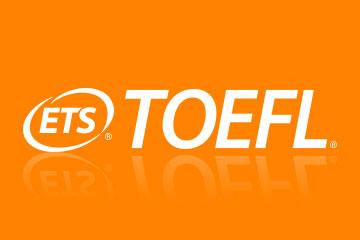 托福76可以申请澳洲研究生吗?80分是底线