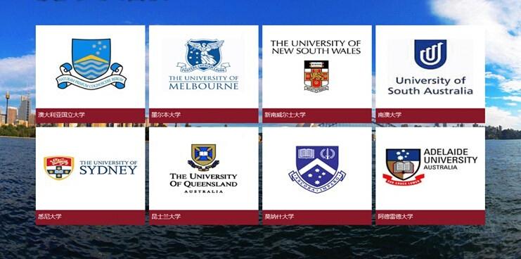 澳洲八大名校研究生申请条件汇总