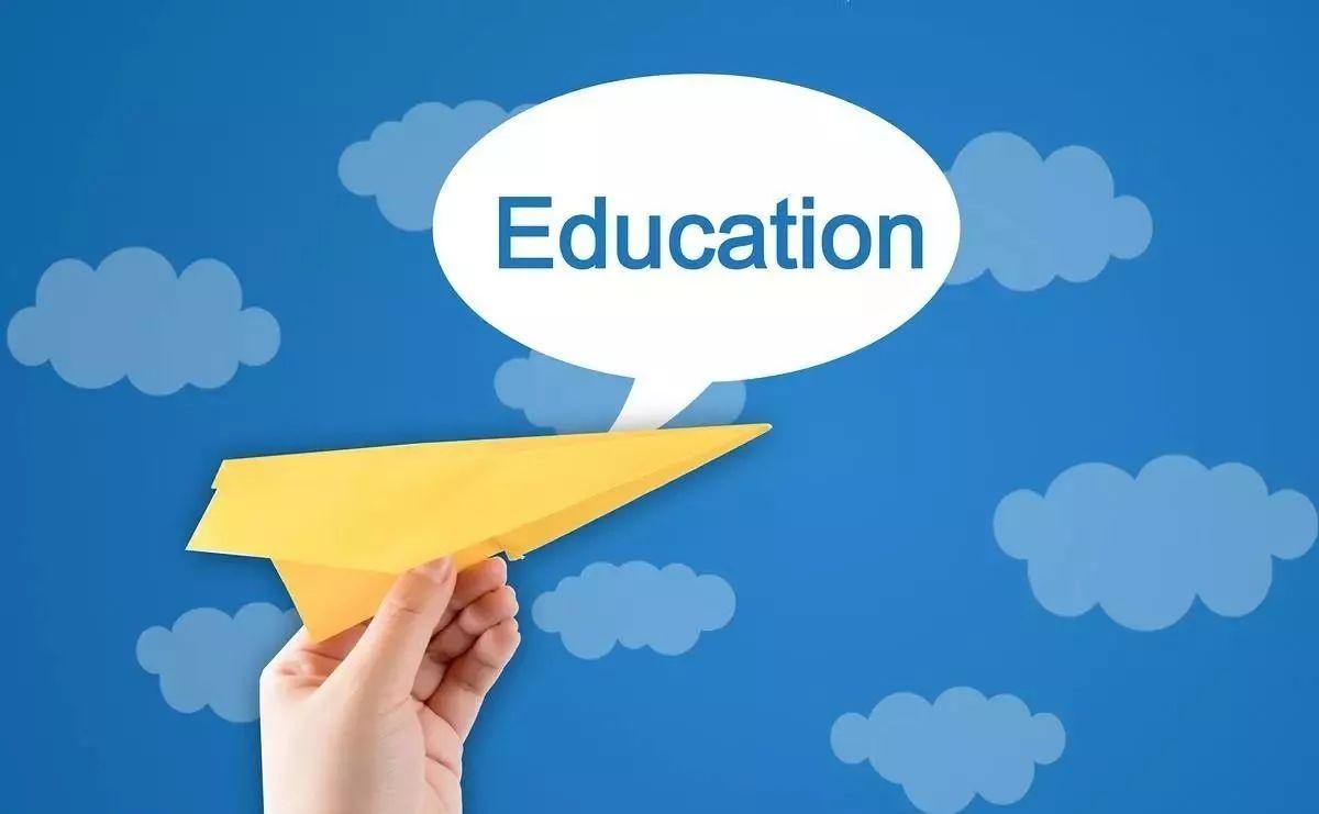 澳洲教育硕士申请条件及专业分类